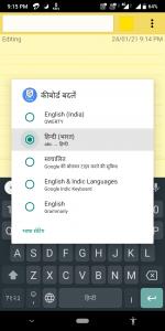 hindi typingfastkaise kare